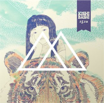 Monday Morning Music N° 9 – Passengers, Kishi Bashi, Bonobo